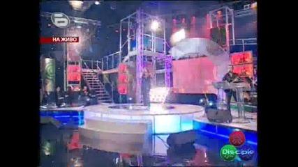 Music Idol 2 Деница Луда по тебе Песен на Камелия Голям Концерт Луда по тебе Поп-Фолк 31.03.2008 High-Quality