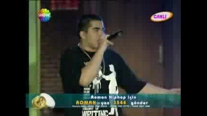 Roman Hiphop Bana Ne Sezen Aksu