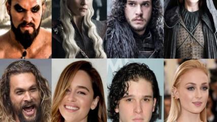 Актьорите от ''Игра на тронове'' в реалния живот