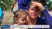 Ветерани се обявиха против изпращането на 5200 военни на границата между САЩ и Мексико