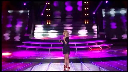 Dajana Milosavljevic - Zlato srecan put
