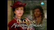Доктор Куин лечителката Епизод 13 Част 1/2 ( Dr. Quinn, Medicine Woman )