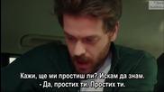 Hayat Yolunda - По пътя на живота - Епизод 12, Простих ти!, бг субс