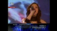 Ани пее страхотно:)) - мusic idol 2 - 07.04.08 GQ