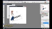 Как да си направим лого с Анди Ларкин [high Quality]