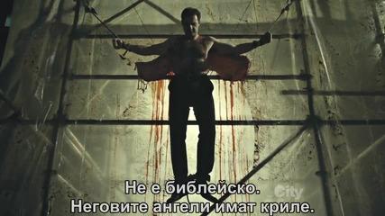 Ханибал (2013) Сезон 1, Епизод 5