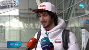 Спортни новини (01.03.2021 - късна емисия)