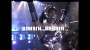 Whitney Houston - I Will Always Love You (bg.sub.pic)