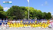Поздравления от цял свят по случай Световния ден на Фалун Дафа, 2018 г.