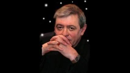 Михаил Белчев - От много, много отдалеч