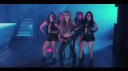 Sophia Del Carmen feat. Pitbull - No Te Quiero ( Remix ) ( Кристално Качество )