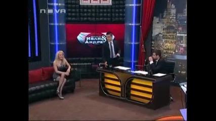 Деси Слава в Шоуто на Иван и Андрей