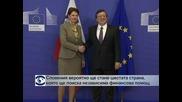 Словения може да поиска външна помощ за банките и бюджетния дефицит