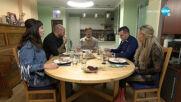 """Димо Алексиев посреща гости - """"Черешката на тортата"""" (27.01.2021)"""