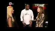 Нигерийският Данчо Караджов взриви публиката ! България търси талант