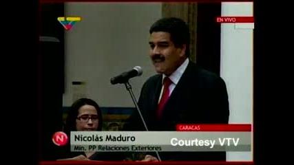 Вандали нападат Венецуелска синагога