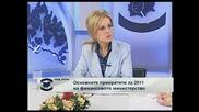 Мома Боряна къщовница - 09.02.2011