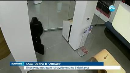 """Обирът в """"Люлин"""" с краден джип на министерски син - централна емисия"""