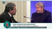 Петьо Блъсков: ГЕРБ рязко ще увеличи резултата си при предсрочни избори