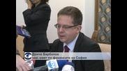София ще разполага с бюджет от 1,5 млрд. лв. за 2015 г.