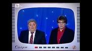 Телевизионите Комици !!!
