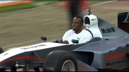 Юсеин Болт подкара болид от Формула 1
