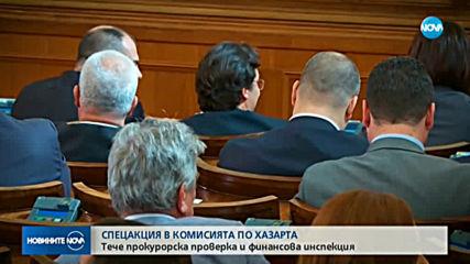 Прокуратурата влезе в Комисията по хазарта