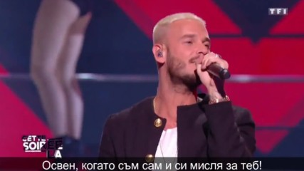 M Pokora ft Black M - Reste