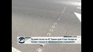 Пътен възел край Стара Загора се нуждае от обезопасителни съоръжения