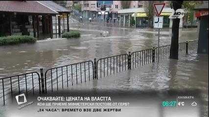 Обстановката в страната след снежния хаос започва да се нормализира