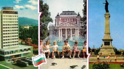 Уникални снимки: българските градове преди повече от 30 г.