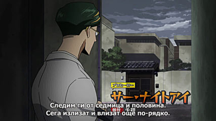 [ Bg Subs ] Boku no Hero Academia - 67 [ Eastern Spirit ]