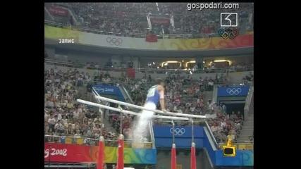 Олимпийски падания