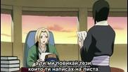 Naruto Shippuuden 100 [bg Sub] Високо Качество