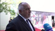 Борисов: В БСП има раздвоение на личността по темата за Унгария