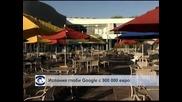 Испания глоби Google с 900 000 евро