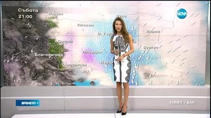 Прогноза за времето (14.03.2015 - сутрешна)