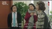 [easternspirit] Let's Eat (2014) E08 1/2