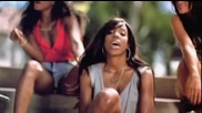 Превод Kelly Rowland - Forever And A Day ( Dvd Rip )