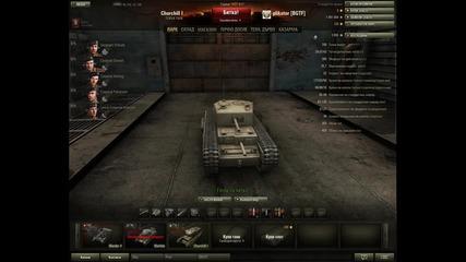 world of tanks участвам в Клан Bgtf