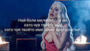 (текст) Теди Александрова И Сашо Роман Ft. Нед - Най - Боли Ме