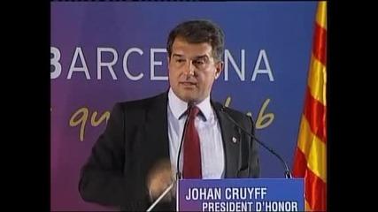 """Съдът оправда бившия шеф на """"Барселона"""" Жоан Лапорта"""