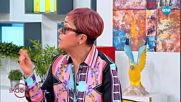 """Веселин Плачков за хвърлената на вятъра дума """"обичам"""" - На кафе (15.04.2019)"""