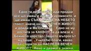 Да обичаш ближния си като себе си ( Юлия Борисова)
