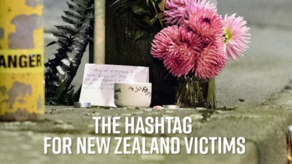 #TheyAreUs: The world responds to New Zealand tragedy