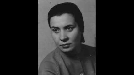 Недялка Керанова - Бери ми мамо, греховете