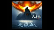 Terminal Lost - Volume Ii Poenix Mountains [full album] melodic blak metal China
