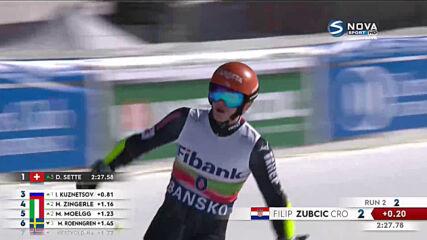 Световна купа Банско - гигантски слалом /репортаж 2-ри манш/
