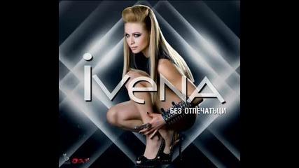 Само за Левски !! Ивена - Син е шампионът (official Song)