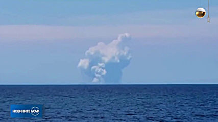Вулкан в Нова Зеландия изригна изненадващо, има туристи в неизвестност